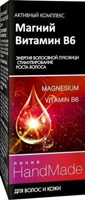 Активный компонент Pharma Group Laboratories Линия Handmade Магний + Витамин В6, для усиления действия шампуней и бальзамов, 5 мл