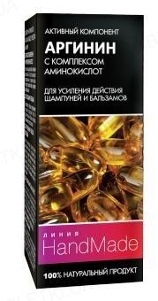 Активный компонент Pharma Group Laboratories Линия Handmade, Аргинин с комплексом аминокислот, для усиления действия шампуней и бальзамов, 5 мл