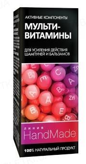 Активный компонент Pharma Group Laboratories Линия Handmade, Мультивитамины для усиления действия шампуней и бальзамов, 5 мл