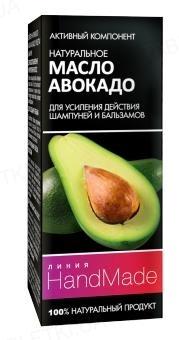 Активный компонент Pharma Group Laboratories Линия Handmade, Натуральное масло авокадо для усиления действия шампуней и бальзамов, 5 мл