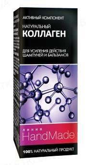 Активный компонент Pharma Group Laboratories Линия Handmade Натуральний колаген для усиления действия шампуней и бальзамов, 5 мл