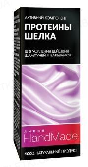 Активный компонент Pharma Group Laboratories Линия Handmade Натуральные протеины шелка для усиления действия шампуней и бальзамов, 5 мл