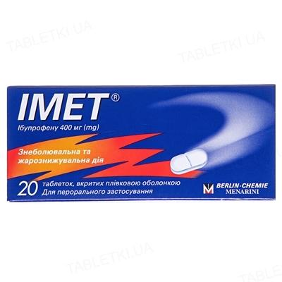 Имет таблетки, п/плен. обол. по 400 мг №20 (10х2)
