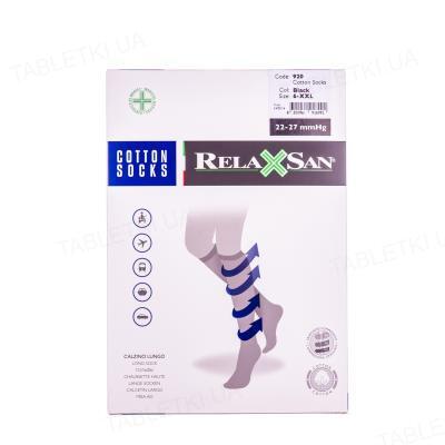 Гольфы компрессионные мужские Relaxsan Cotton Socks хлопок 280 den, компрессия 22-27, цвет черный, размер 6