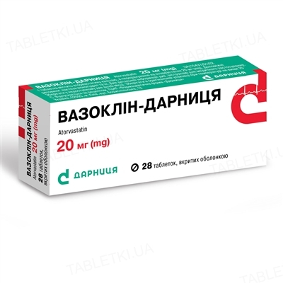 Вазоклин-Дарница таблетки, п/о по 20 мг №28 (14х2)