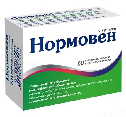 Нормовен таблетки, п/плен. обол. №60 (12х5)