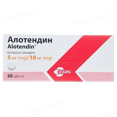 Алотендин таблетки по 5 мг/10 мг №30 (10х3)