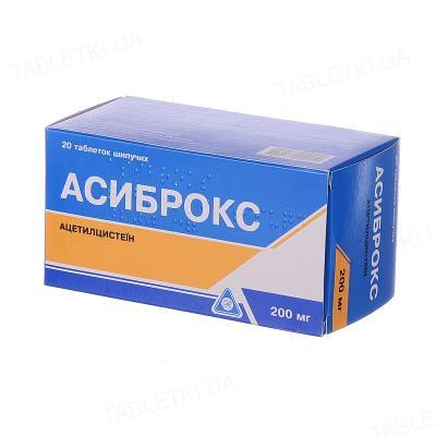 Асиброкс таблетки шип. по 200 мг №20 (2х10) в стрип.