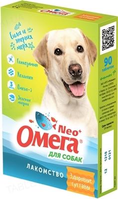 Омега Нео+ витамины для собак Здоровые суставы с глюкозамином и коллагеном, 90 таблеток