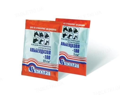 Альбендазол 100 гель для животных по 5 мл в пакете