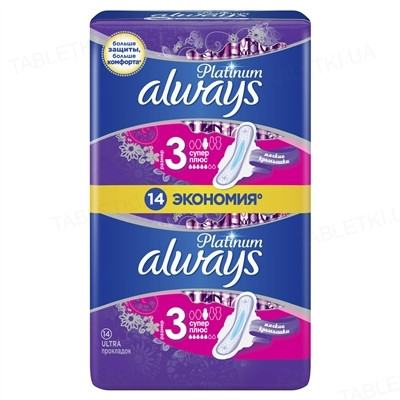 Прокладки гигиенические Always Ultra Platinum Collection Super Plus, 5 капель, 3 размер, 14 штук