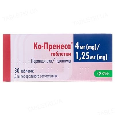 Ко-пренеса таблетки по 4 мг/1.25 мг №30 (10х3)