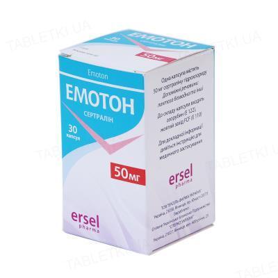 Эмотон капсулы по 50 мг №30 в конт.