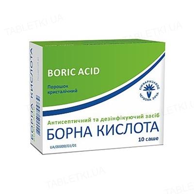Борная кислота порошок крист. по 10 г №10 в саше