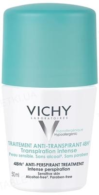 Дезодорант-антиперспирант Vichy шариковый интенсивный, 48 часов защиты, 50 мл