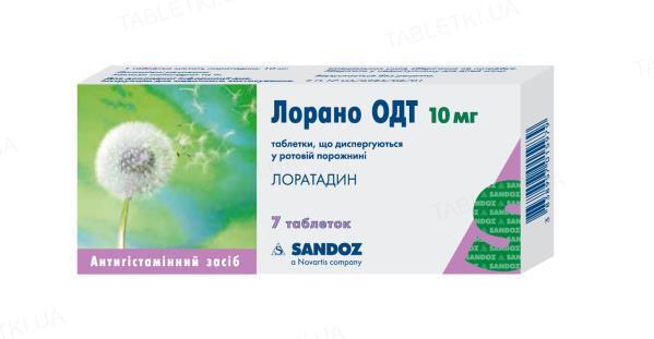 Лорано ОДТ таблетки, дисперг. в рот. полос. по 10 мг №7