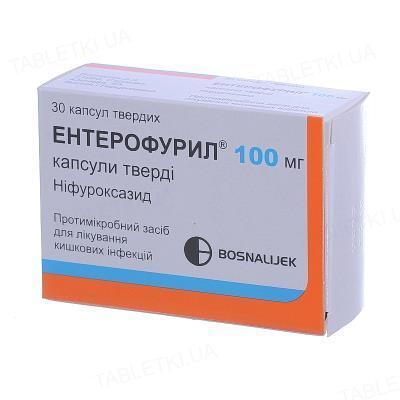 Энтерофурил капсулы тв. по 100 мг №30 (10х3)