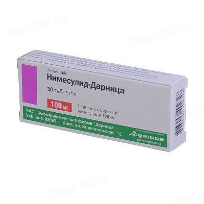 Нимесулид-Дарница таблетки по 100 мг №30 (10х3)