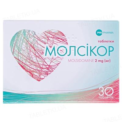 Молсикор таблетки по 2 мг №30 (30х1)