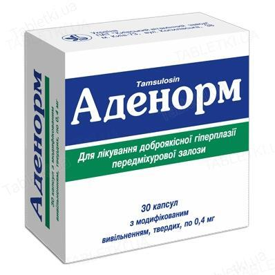 Аденорм капсулы тв. с модиф. высвоб. по 0.4 мг №30 (10х3)