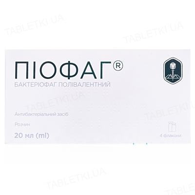 Пиофаг бактериофаг поливалентный раствор по 20 мл №4 во флак.