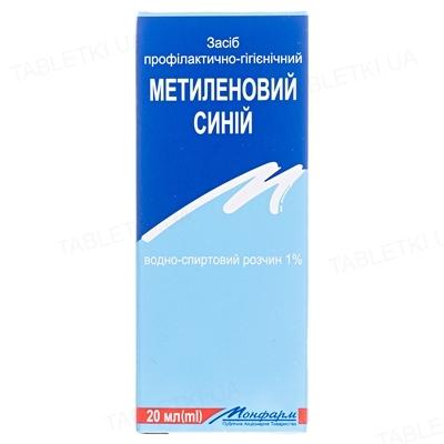 Метиленовый синий раствор д/наруж. прим., спирт. 1 % по 20 мл во флак.