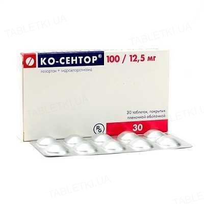 Ко-сентор таблетки, п/плен. обол. по 100 мг/12.5 мг №30 (10х3)