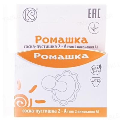 """Соска-пустышка Киевгума тип 2-А """"Ромашка"""" в индивидуальной упаковке"""