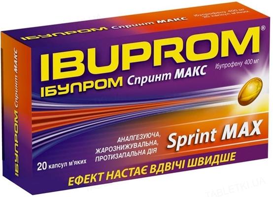Ибупром спринт макс капсулы мягк. по 400 мг №20 (10х2)