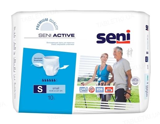Подгузники для взрослых Seni Active small, 10 штук