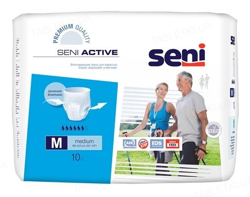 Подгузники для взрослых Seni Active medium, 10 штук