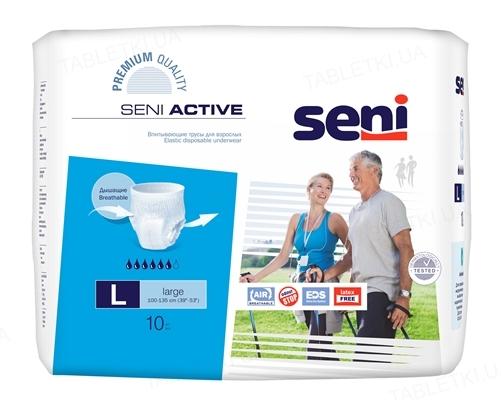Подгузники для взрослых Seni Active large, 10 штук
