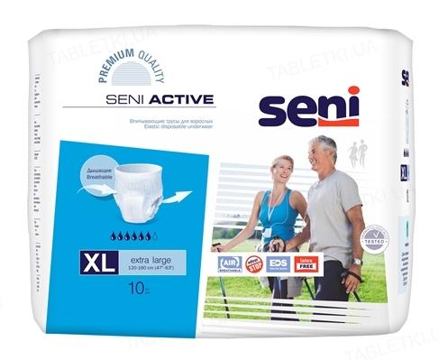 Подгузники для взрослых Seni Active extra large, 10 штук