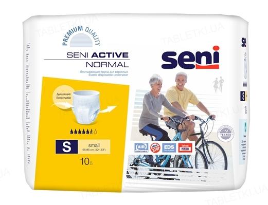 Трусы впитывающие для взрослых Seni Active Normal small, 10 штук
