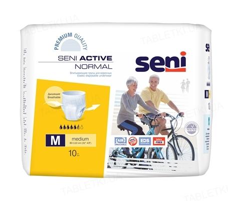 Подгузники для взрослых Seni Active Normal medium, 10 штук