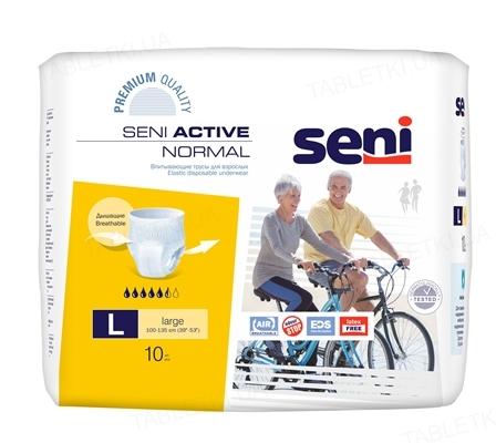 Подгузники для взрослых Seni Active Normal large, 10 штук
