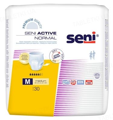Подгузники для взрослых Seni Active Normal medium, 30 штук
