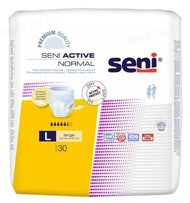 Подгузники для взрослых Seni Active Normal large, 30 штук