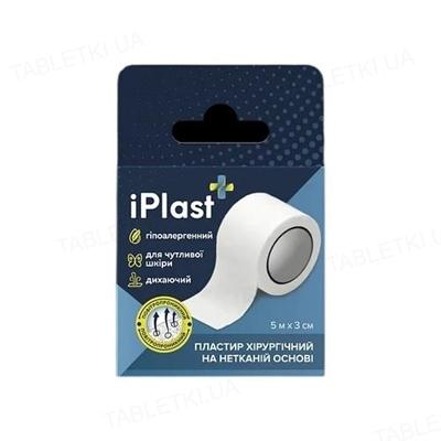 Пластырь медицинский iPlast хирургический на нетканой основе, 3 см х 5 м, 1 штука