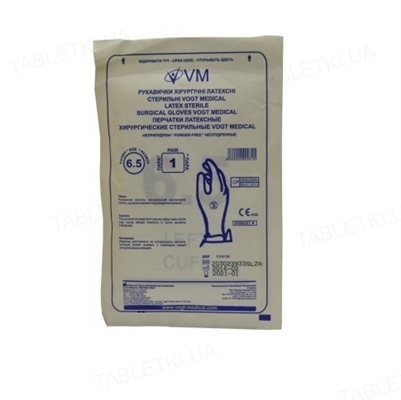 Перчатки хирургические Vogt Medical латексные с пудрой, размер 6,5 стерильные, 1 пара