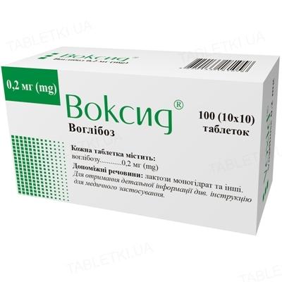 Воксид таблетки по 0.2 мг №100 (10х10)