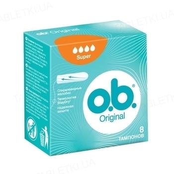 Тампони гігієнічні o.b. Original Super, 8 штук