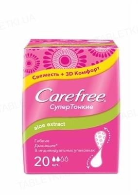Прокладки ежедневные Carefree, с эктсрактом алоэ, в индивидуальных упаковках супертонкие, 20 штук