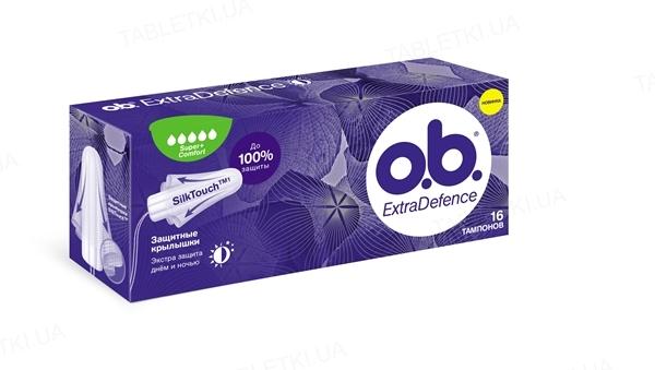 Тампоны гигиенические o.b. ExtraDefence Super + Comfort, 16 штук