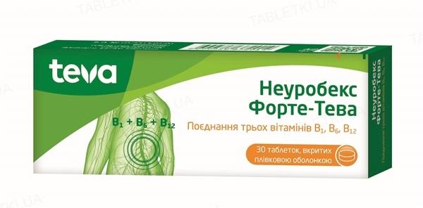 Неуробекс форте-Тева таблетки, п/плен. обол. №30 (10х3)