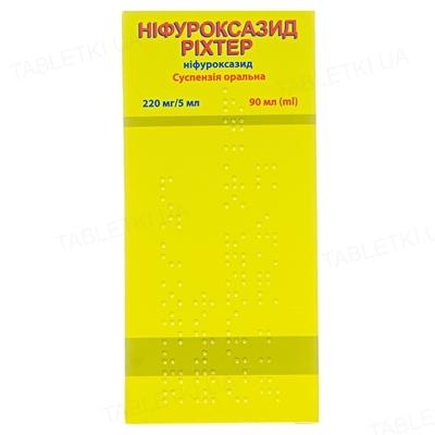 Нифуроксазид Рихтер суспензия ор. 220 мг/5 мл по 90 мл во флак.