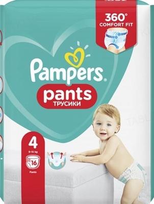 Подгузники-трусики детские Pampers Pants размер 4, 9-15 кг, 16 штук