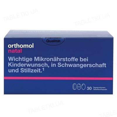 Ортомол Natal таблетки + капсулы + пробиотик, курс 30 дней