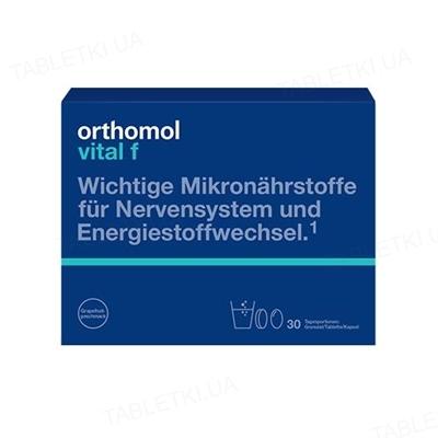 Ортомол Vital F гранулы + капсулы + таблетки, курс 30 дней