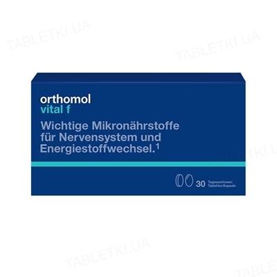 Ортомол Vital F капсулы + таблетки, курс 30 дней